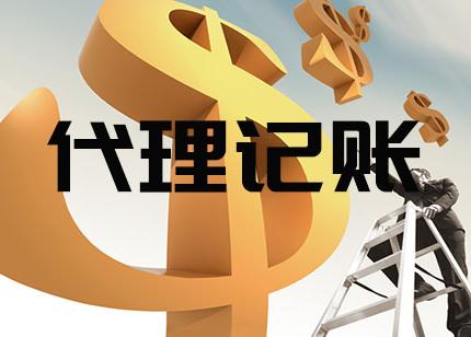 <a href='https://www.hengshuixinxin.cn/hengshui/' target='_blank'><u>衡水代理记账</u></a>