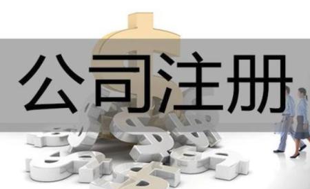 <a href='https://www.hengshuixinxin.cn/tag/14/' target='_blank'><u>武邑公司注册</u></a>