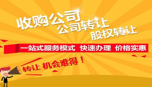 景县劳务公司转让的优点有哪些