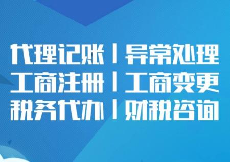 安平<a href='https://www.hengshuixinxin.cn/news/' target='_blank'><u>公司注册</u></a>