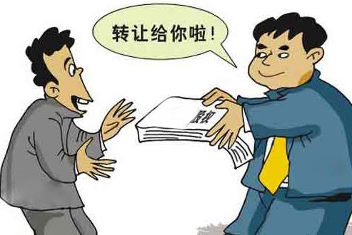 小规模<a href='https://www.hengshuixinxin.cn/tag/40/' target='_blank'><u>公司转让</u></a>的流程有哪些