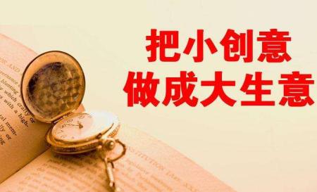 武强<a href='https://www.hengshuixinxin.cn/' target='_blank'><u>注册公司</u></a>需要多少钱