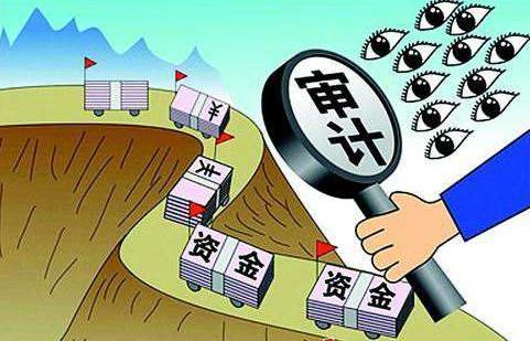 <a href='https://www.hengshuixinxin.cn/jishu/' target='_blank'><u>内部<a href='https://www.hengshuixinxin.cn/jishu/' target='_blank'><u>审计</u></a></u></a>