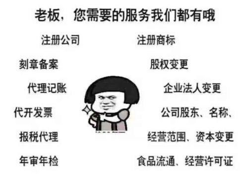 <a href='https://www.hengshuixinxin.cn/tag/73/' target='_blank'><u>小规模纳税人</u></a>用公司身份买车可以抵税吗