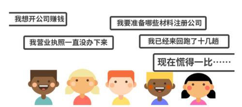 故城<a href='https://www.hengshuixinxin.cn/' target='_blank'><u>注册公司</u></a>