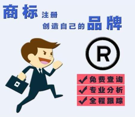 图形商标申请流程