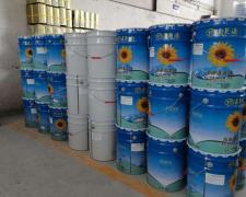 卖油漆需要办理危险化学品经营许可证吗