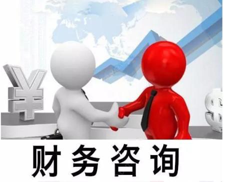 <a href='https://www.hengshuixinxin.cn/hengshui/' target='_blank'><u>衡水注册公司</u></a>要多少钱