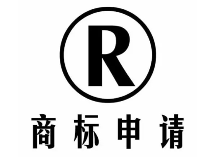 <a href='https://www.hengshuixinxin.cn/tag/54/' target='_blank'><u>注册商标</u></a>和购买商标有什么区别