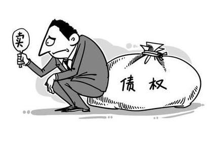 衡水<a href='https://www.hengshuixinxin.cn/tag/19/' target='_blank'><u>公司注销</u></a>前的债务处理