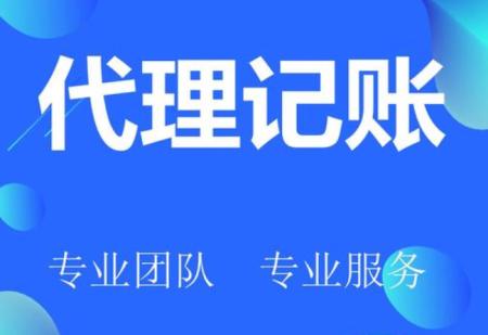 <a href='https://www.hengshuixinxin.cn/tag/38/' target='_blank'><u>一般纳税人</u></a><a href='https://www.hengshuixinxin.cn/tag/36/' target='_blank'><u>代理记账</u></a>要多少钱