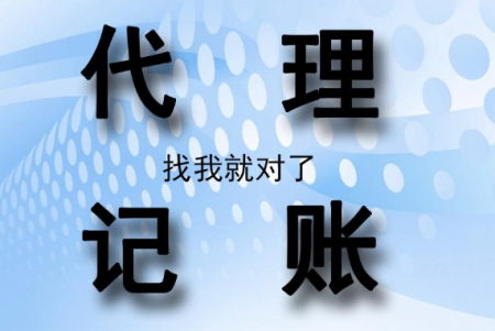 衡水代办<a href='https://www.hengshuixinxin.cn/' target='_blank'><u>注册公司</u></a>怎么选