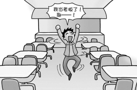 <a href='https://www.hengshuixinxin.cn/tag/24/' target='_blank'><u>冀州注册公司</u></a>流程