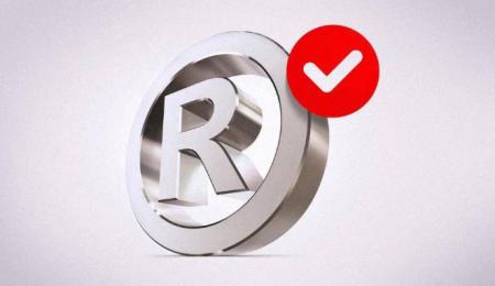 商标注册申请常见问题