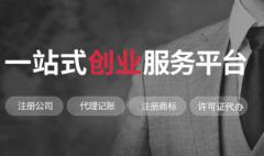 景县注册公司对地址有什么要求