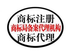 食品行业注册商标一般是哪几类