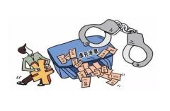 偷税漏税是指什么意思