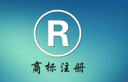 小公司<a href='https://www.hengshuixinxin.cn/tag/54/' target='_blank'><u>注册商标</u></a>要没有必要
